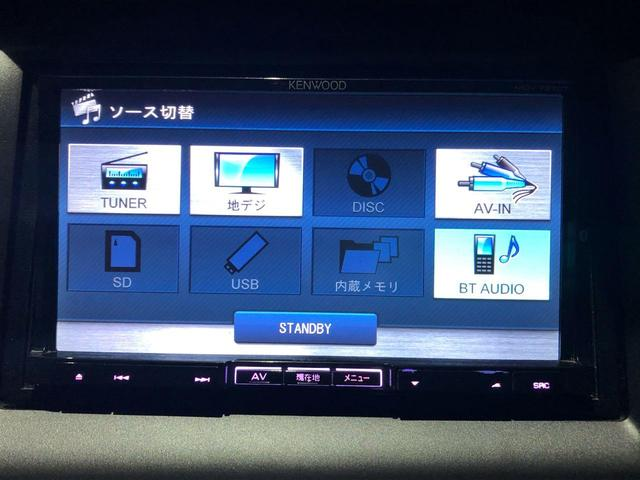 20X メッキカスタム★2年保証付き・TV&DVD&Bluetooth・バックカメラ・禁煙車17インチアルミ・革巻きステアリング・ETC・良質本土車!(14枚目)