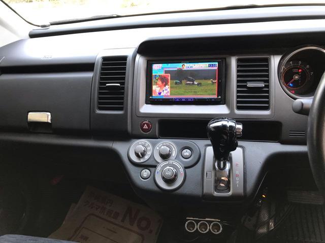 20X メッキカスタム★2年保証付き・TV&DVD&Bluetooth・バックカメラ・禁煙車17インチアルミ・革巻きステアリング・ETC・良質本土車!(16枚目)