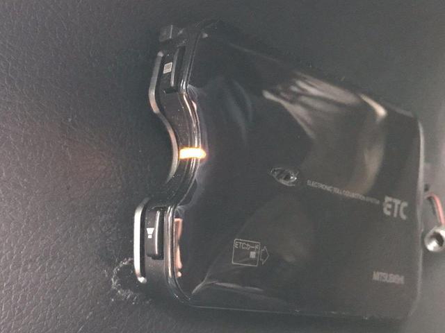 20X メッキカスタム★2年保証付き・TV&DVD&Bluetooth・バックカメラ・禁煙車17インチアルミ・革巻きステアリング・ETC・良質本土車!(17枚目)