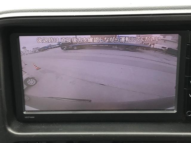 デラックス 2年保証付き・4速オートマ・Bluetooth・ワンセグTV・ナビ・バックモニター・PW・キーレス・本土車(9枚目)