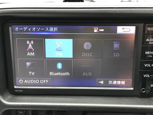 デラックス 2年保証付き・4速オートマ・Bluetooth・ワンセグTV・ナビ・バックモニター・PW・キーレス・本土車(10枚目)