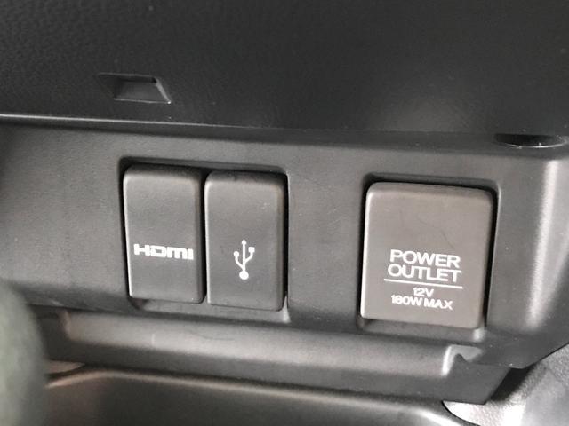 13G・L ホンダセンシング 5年長期保証付き・ドライブレコーダー(前後)・Bluetooth・ワンセグ&DVD&ナビ・スマートキー・ETC(16枚目)