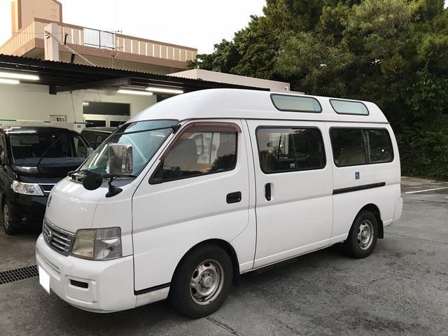 「日産」「キャラバン」「その他」「沖縄県」の中古車2