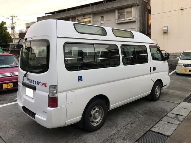 「日産」「キャラバン」「その他」「沖縄県」の中古車5