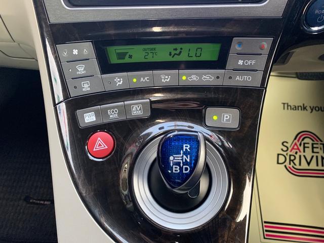 Sマイコーデ ナビ TV プッシュスタート レザーシート バックモニター ETC ドライブレコーダー(37枚目)