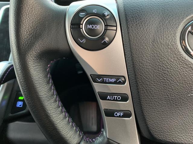 G ヴィオラ 特別仕様車 ナビ フルセグTV モデリスタフルエアロ モデリスタアルミホイル モデリスタフロントグリル トランクスポイラー レザーシート パワーシート シートヒーター バックカメラ ドライブレコーダー(38枚目)
