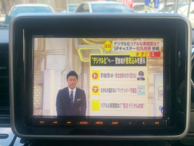 ハイブリッドXS 新車保証継承有り(16枚目)