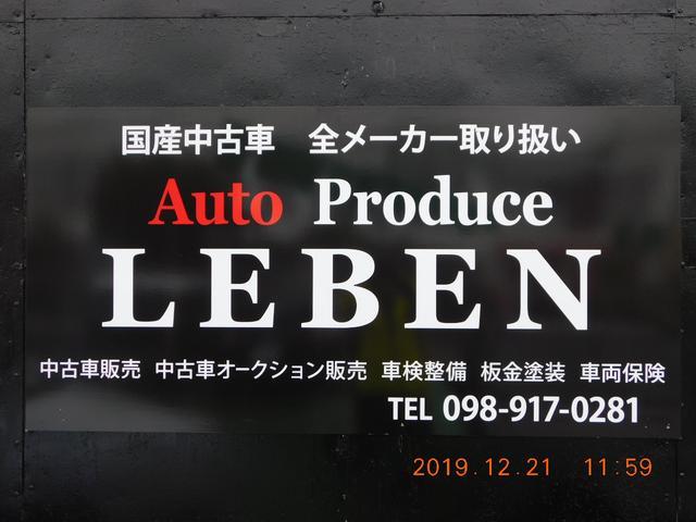 ハイブリッドXS 新車保証継承有り(25枚目)