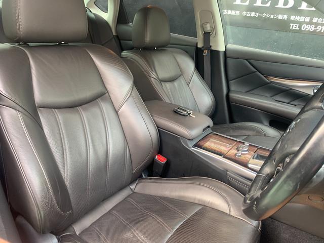 250GT プレミアムインテリアパッケージ 本革シート パワーシート オットマン HDD Bluetooth DVD コーナーセンサー シートヒーター シートクーラー メモリーシート クルーズコントロール(10枚目)