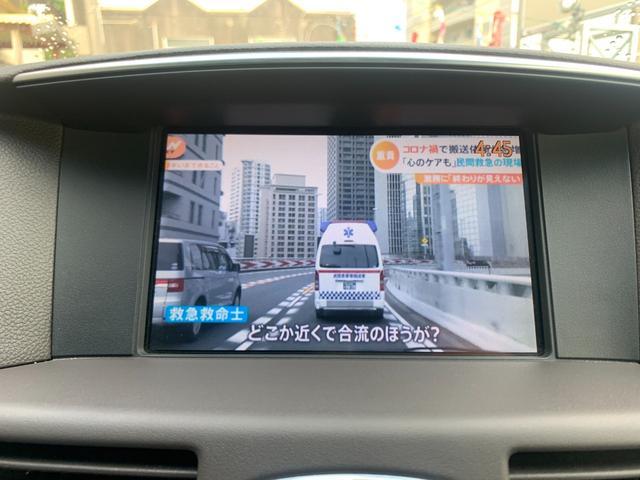 250GT プレミアムインテリアパッケージ 本革シート パワーシート オットマン HDD Bluetooth DVD コーナーセンサー シートヒーター シートクーラー メモリーシート クルーズコントロール(17枚目)