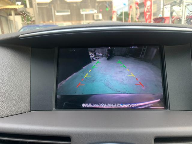 250GT プレミアムインテリアパッケージ 本革シート パワーシート オットマン HDD Bluetooth DVD コーナーセンサー シートヒーター シートクーラー メモリーシート クルーズコントロール(18枚目)