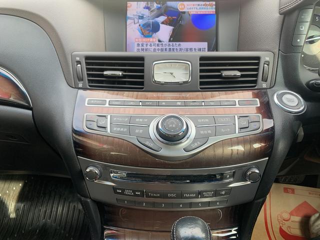 250GT プレミアムインテリアパッケージ 本革シート パワーシート オットマン HDD Bluetooth DVD コーナーセンサー シートヒーター シートクーラー メモリーシート クルーズコントロール(20枚目)