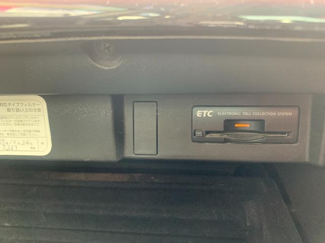 250GT プレミアムインテリアパッケージ 本革シート パワーシート オットマン HDD Bluetooth DVD コーナーセンサー シートヒーター シートクーラー メモリーシート クルーズコントロール(22枚目)