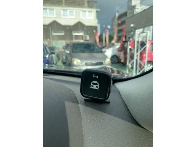 250GT プレミアムインテリアパッケージ 本革シート パワーシート オットマン HDD Bluetooth DVD コーナーセンサー シートヒーター シートクーラー メモリーシート クルーズコントロール(23枚目)