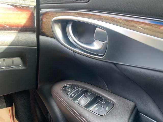 250GT プレミアムインテリアパッケージ 本革シート パワーシート オットマン HDD Bluetooth DVD コーナーセンサー シートヒーター シートクーラー メモリーシート クルーズコントロール(25枚目)