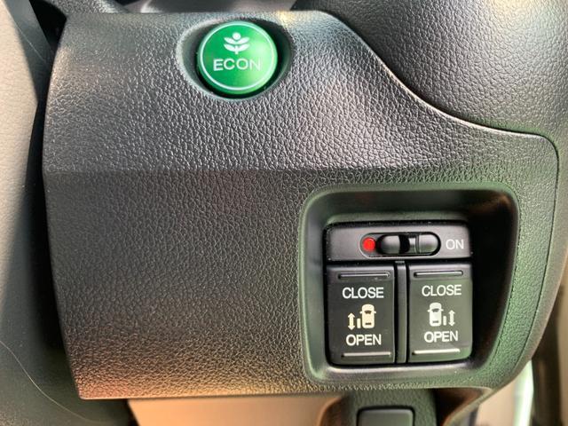 G・Lパッケージ リモコンスターター・スマートキー・プッシュスタート・両側パワースライドドア・ナビ・TV・バックカメラ・Bluetooth・ALPINEフリップダウンモニター・レザー調シートカバー・LEDフォグライト・(20枚目)