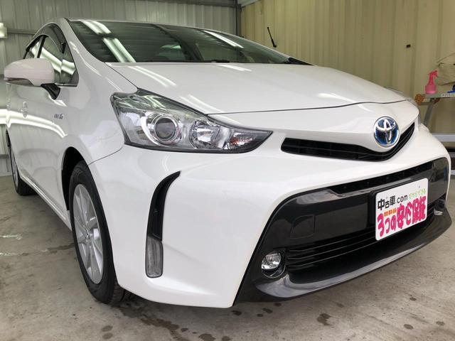 当社の車両には「 安心して車選びをしていただくために 」お支払い総額を表示しております。税金、自賠責保険料、登録費用、リサイクル料金が含まれております。ただし、県内登録及び届出の場合になります。