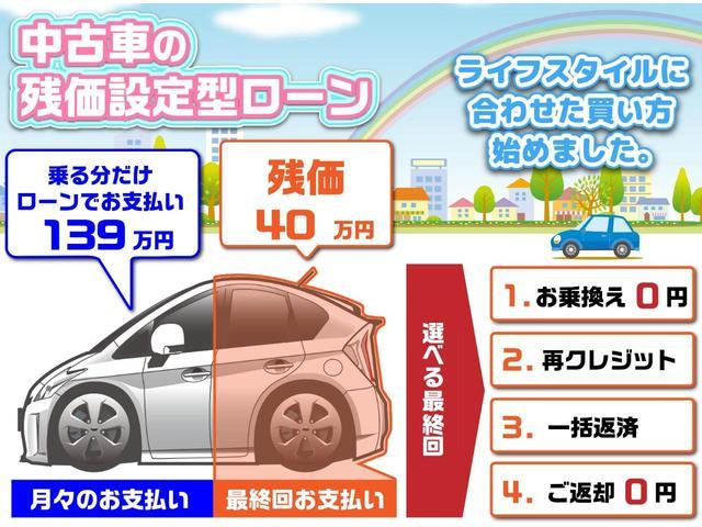 ハイブリッドG・ホンダセンシング 5年保証付♪ 両側電動スライドドア タイヤ4本新品(3枚目)
