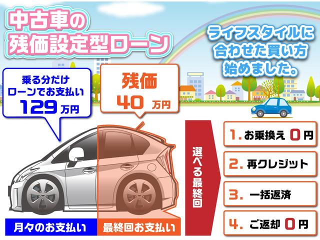 安心の長期修理保証(エンジン、エアコンなど220項目箇所以上の保証)が車両本体価格に含まれてます。外部機関の保証会社が付帯されます。保証会社が認めた車だからこそ付けられる安心の保証です。