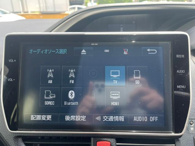 ZS 煌 5年保証付♪ 大画面フルセグBT フリップモニター 両側電動スライドドア ブレーキアシスト搭載車(15枚目)