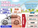 G S 5年保証付♪ モデリスタエアロ&ホイール 大画面フルセグBT 両側電動スライドドア タイヤ4本新品(3枚目)