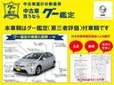 LINE@で気軽にお問い合わせいただけるようになりました。まずは「中古車.com」をお友達追加してください!!LINEの友達追加機能(ID検索 注意@も入力)で@carshop.comで追加してね♪
