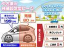 ハイブリッドZS 煌 5年保証付♪ 両側電動スライド フルセグBT 嬉しいタイヤ4本新品&フリップモニター付(3枚目)