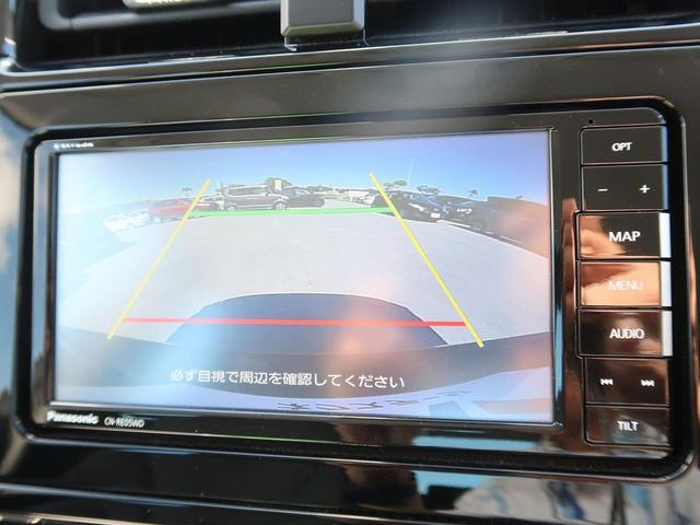 Sツーリングセレクション 衝突軽減装置 レーダークルーズコントロール LEDヘッドライト オートライト アイドリングストップ 前席シートヒーター(4枚目)