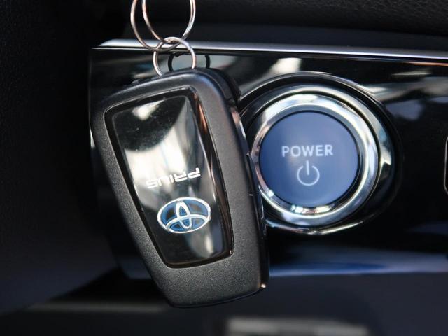 Sツーリングセレクション 衝突軽減装置 レーダークルーズコントロール LEDヘッドライト オートライト アイドリングストップ 前席シートヒーター(7枚目)