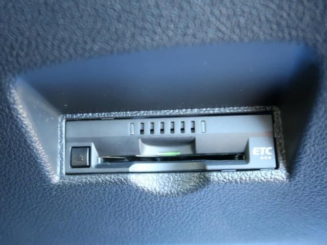 Sツーリングセレクション 衝突軽減装置 レーダークルーズコントロール LEDヘッドライト オートライト アイドリングストップ 前席シートヒーター(8枚目)