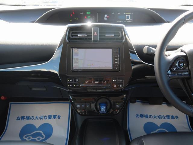 Sツーリングセレクション 衝突軽減装置 レーダークルーズコントロール LEDヘッドライト オートライト アイドリングストップ 前席シートヒーター(32枚目)