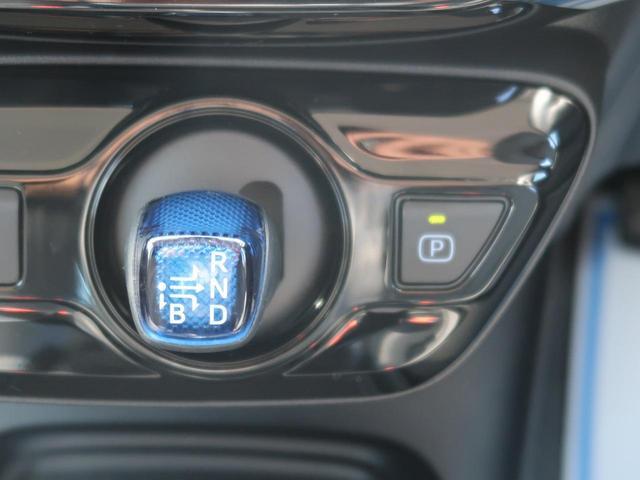 Sツーリングセレクション 衝突軽減装置 レーダークルーズコントロール LEDヘッドライト オートライト アイドリングストップ 前席シートヒーター(33枚目)