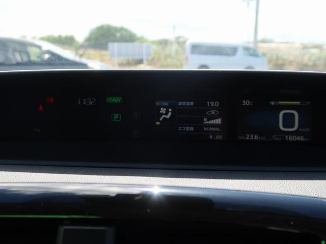 Sツーリングセレクション 衝突軽減装置 レーダークルーズコントロール LEDヘッドライト オートライト アイドリングストップ 前席シートヒーター(36枚目)