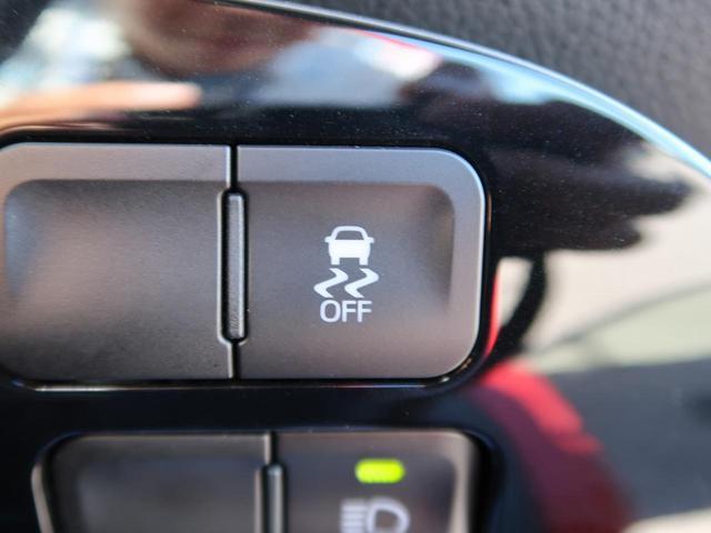 Sツーリングセレクション 衝突軽減装置 レーダークルーズコントロール LEDヘッドライト オートライト アイドリングストップ 前席シートヒーター(37枚目)