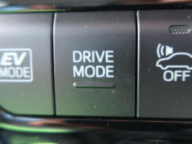 Sツーリングセレクション 衝突軽減装置 レーダークルーズコントロール LEDヘッドライト オートライト アイドリングストップ 前席シートヒーター(42枚目)