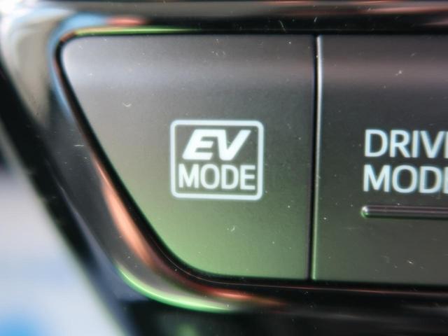 Sツーリングセレクション 衝突軽減装置 レーダークルーズコントロール LEDヘッドライト オートライト アイドリングストップ 前席シートヒーター(43枚目)