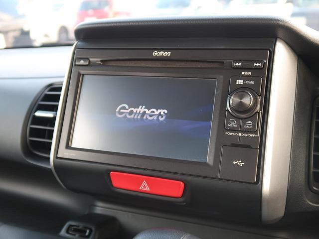 【純正ディスプレイオーディオ】インパネにすっきり収まり、とても使いやすいです!CDやラジオを聴きながら運転をお楽しみいただけます!