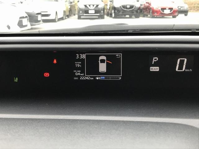 クロスオーバー 純正ナビ 衝突被害軽減 LEDヘッドライト バックカメラ フルセグTV オートライト ETC(32枚目)