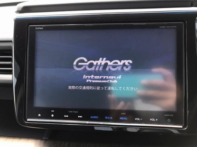 G・EX ホンダセンシング 純正9型ナビ 11型後席モニター 両側電動スライドドア LEDヘッドランプ バックカメラ(3枚目)