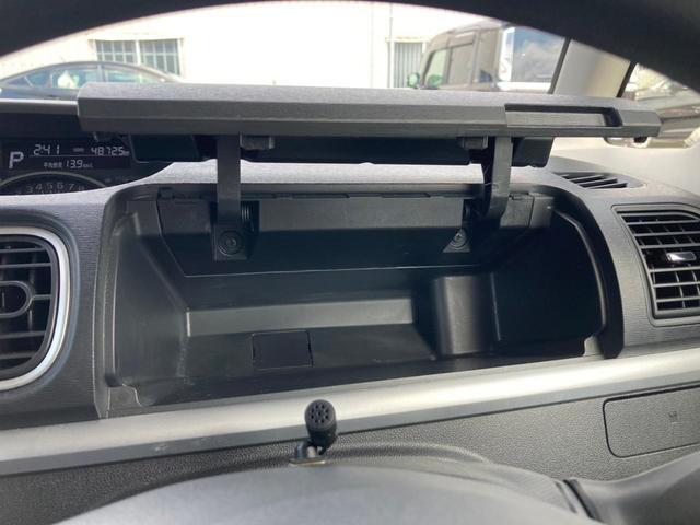 カスタムX スマートセレクションSA 純正SDナビ フルセグ バックカメラ 衝突軽減装置 電動スライド LEDヘッド ETC(41枚目)