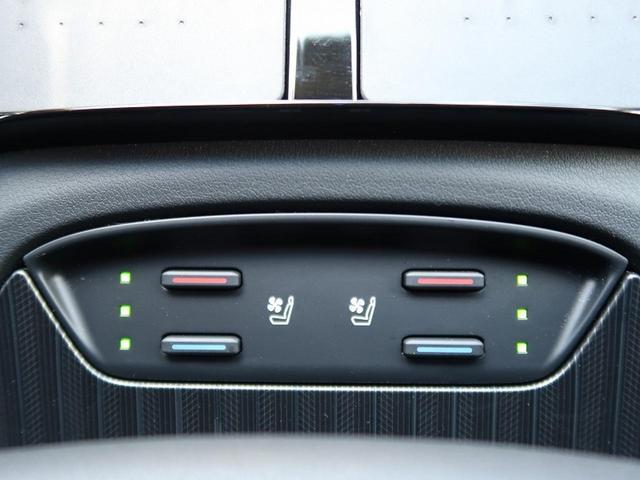 Z レザーパッケージ メーカーナビ 全周囲カメラ レーダークルーズ JBLサウンド LEDヘッドランプ 衝突被害軽減 パワーバックドア(8枚目)