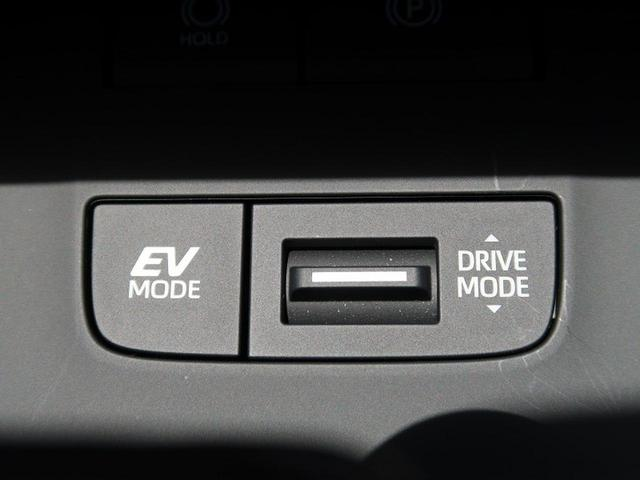 Z レザーパッケージ メーカーナビ 全周囲カメラ レーダークルーズ JBLサウンド LEDヘッドランプ 衝突被害軽減 パワーバックドア(48枚目)