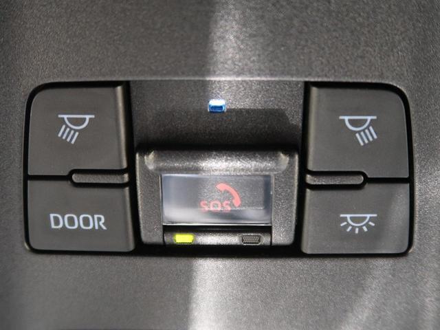 Z レザーパッケージ メーカーナビ 全周囲カメラ レーダークルーズ JBLサウンド LEDヘッドランプ 衝突被害軽減 パワーバックドア(49枚目)