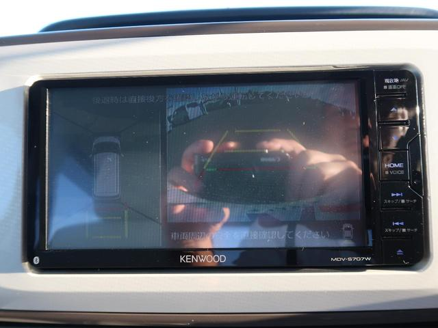 Gメイクアップリミテッド SAIII 社外ナビ 衝突被害軽減 全周囲カメラ 両側電動スライドドア LEDヘッドランプ ETC(7枚目)