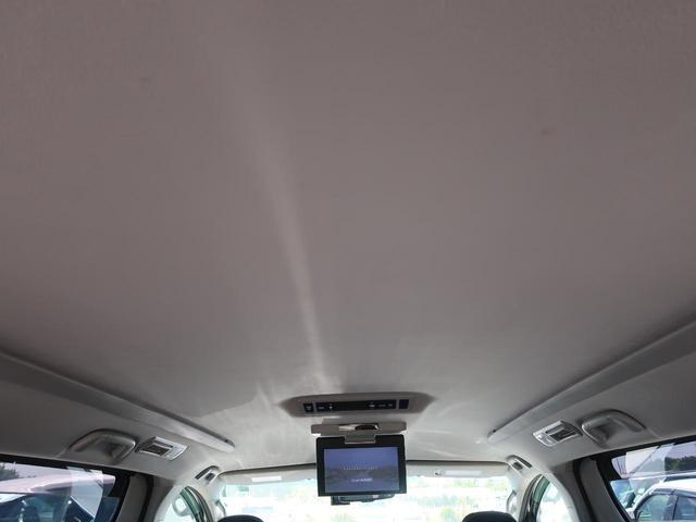 240S タイプゴールド 純正8型ナビ 後席モニター 両側電動スライドドア バックカメラ HIDヘッドランプ ETC クルーズコントロール 電動リアゲート(32枚目)