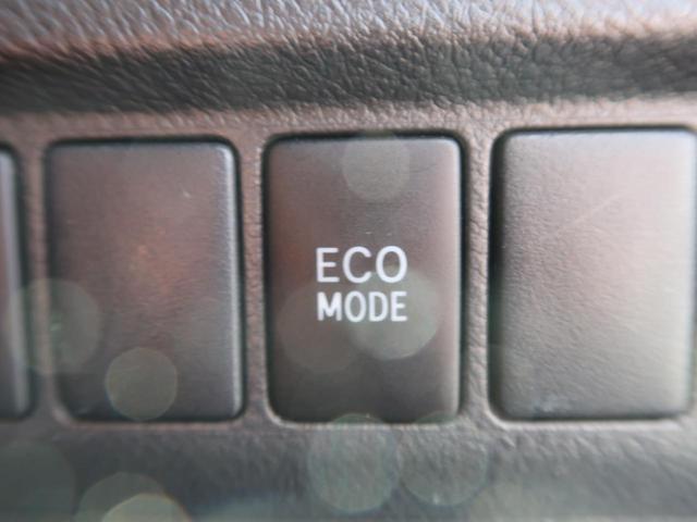 240S タイプゴールド 純正8型ナビ 後席モニター 両側電動スライドドア バックカメラ HIDヘッドランプ ETC クルーズコントロール 電動リアゲート(38枚目)