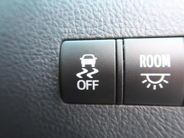 240S タイプゴールド 純正8型ナビ 後席モニター 両側電動スライドドア バックカメラ HIDヘッドランプ ETC クルーズコントロール 電動リアゲート(42枚目)
