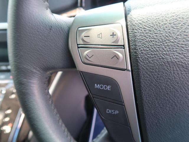 240S タイプゴールド 純正8型ナビ 後席モニター 両側電動スライドドア バックカメラ HIDヘッドランプ ETC クルーズコントロール 電動リアゲート(44枚目)