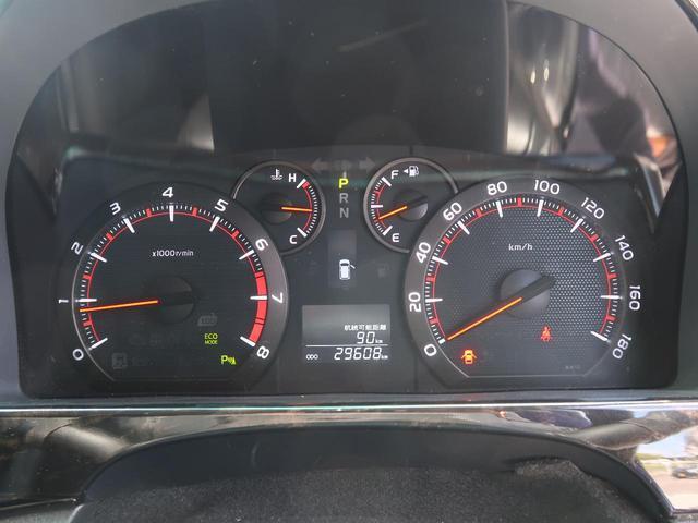 240S タイプゴールド 純正8型ナビ 後席モニター 両側電動スライドドア バックカメラ HIDヘッドランプ ETC クルーズコントロール 電動リアゲート(46枚目)