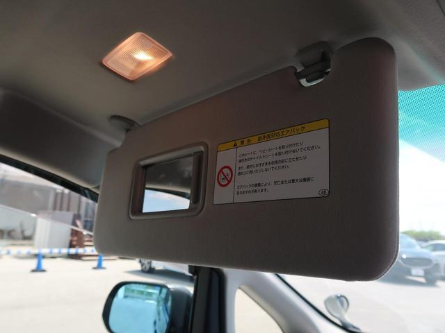 240S タイプゴールド 純正8型ナビ 後席モニター 両側電動スライドドア バックカメラ HIDヘッドランプ ETC クルーズコントロール 電動リアゲート(48枚目)